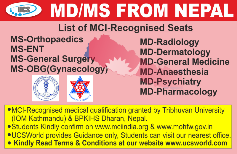 md ms in_nepal