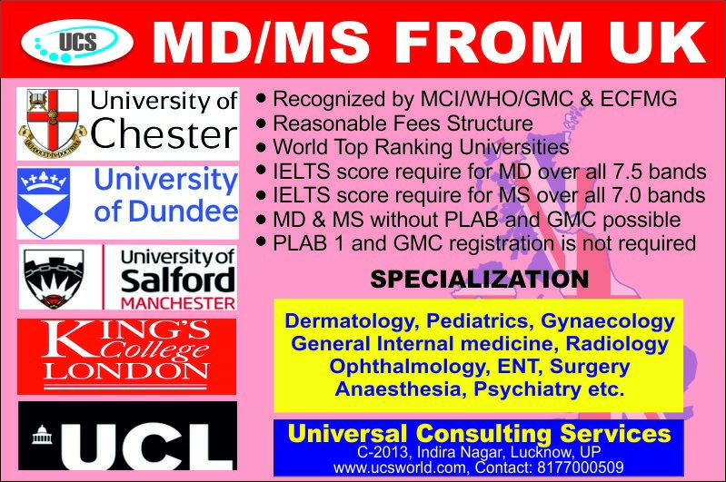 study_md_ms_froom_uk