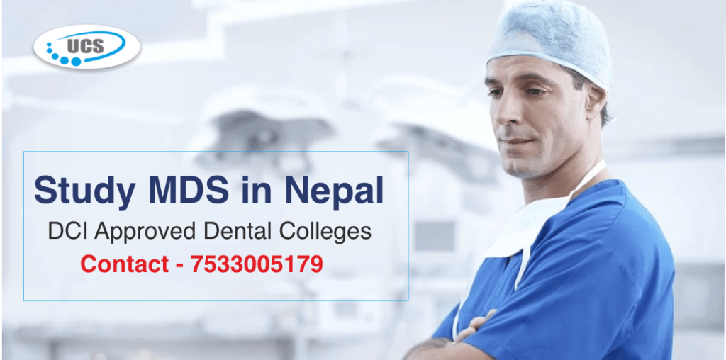 study mds in nepal