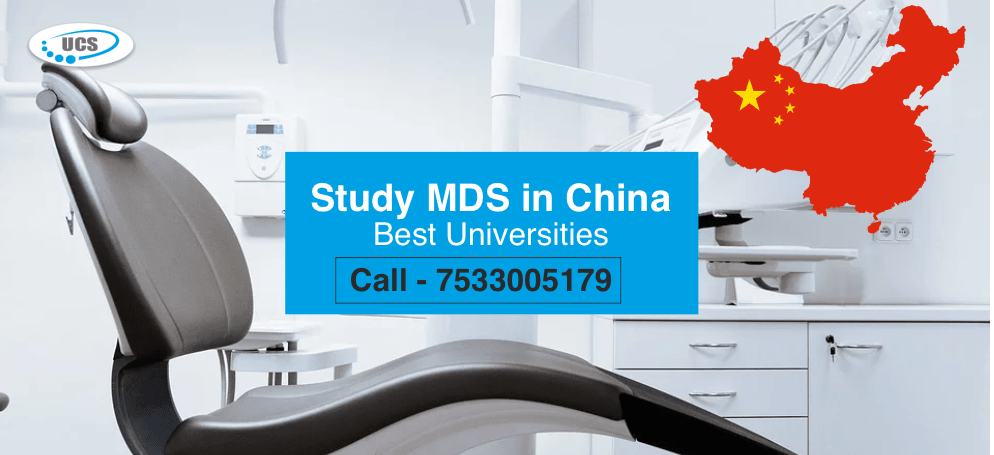 study mds in china