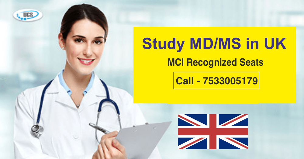 study md ms in uk without plab